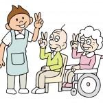 待遇改善に強い介護転職・求人サイトランキング