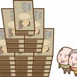 社会福祉法人の退職金の相場や共済の仕組みについて