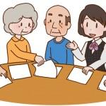 医療ソーシャルワーカー(MSW)とは?具体的な仕事内容や志望動機の書き方