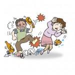 介護施設での利用者からの暴力への対応と労災について