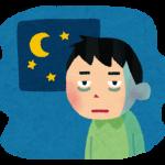 【夜勤の眠気対策】眠くならない方法を現役の介護職員が伝授